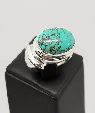 Sterling silver turquoise ring, gorgeous design, NZ made